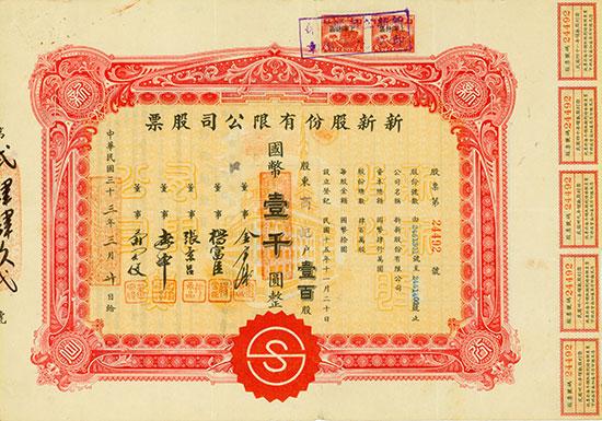 Sun Sun Co., Ltd.
