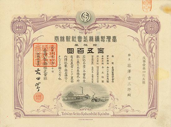 Taiwan Seito Kabushiki Kaisha (Taiwan Zucker AG)