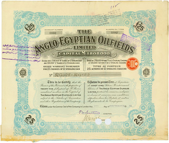 Anglo-Egyptian Oilfields Limited