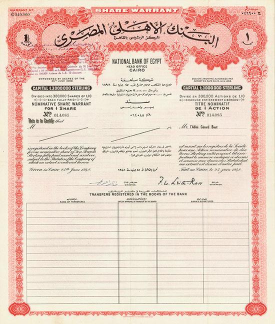 National Bank of Egypt [2 Stück]