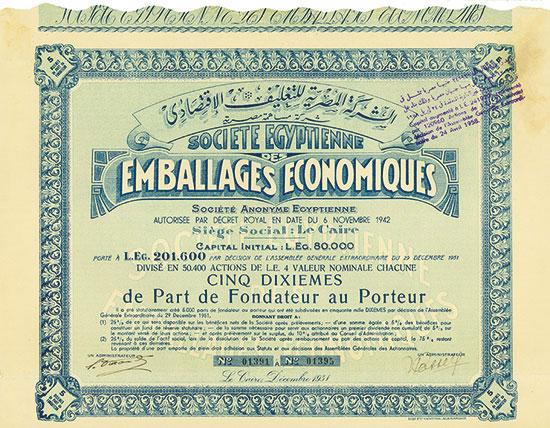 Société Egyptienne des Emballages Economiques