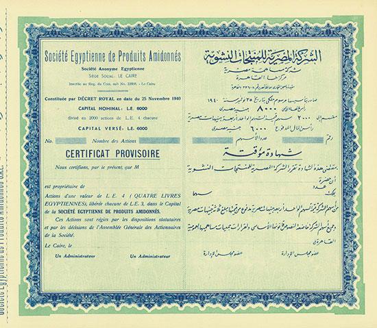 Société Egyptienne des Produits Amidonnés