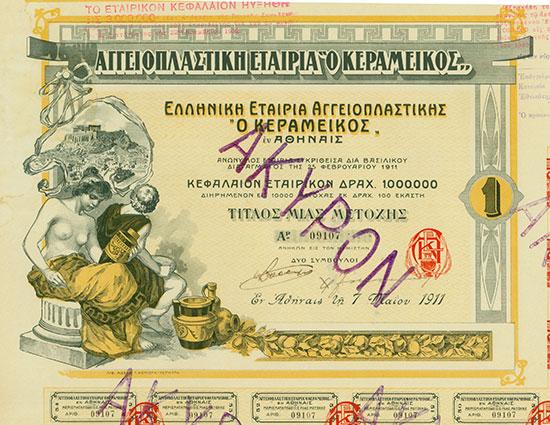Griechische Keramische Werke
