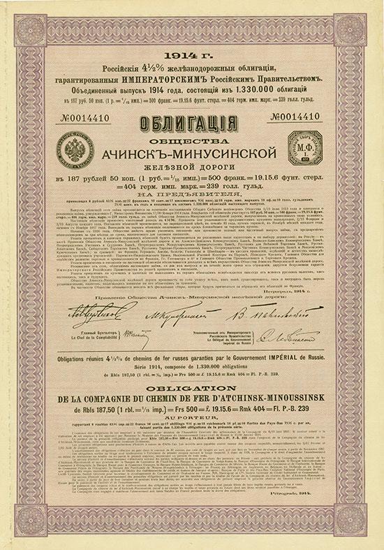 Atschinsk-Minussinsker Eisenbahngesellschaft / Compagnie du Chemin de Fer d'Atchinsk-Minoussinsk [10 Stück]