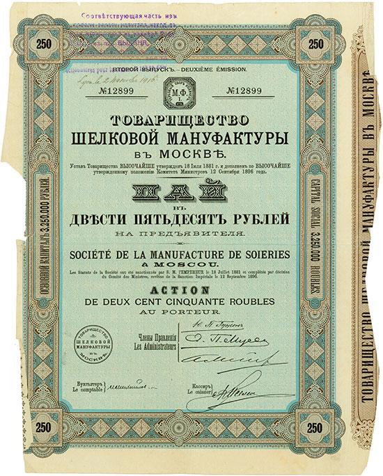 Société de la Manufacture de Soieries à Moscou