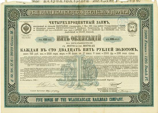 Wladikawkas Eisenbahn-Gesellschaft [10 Stück]