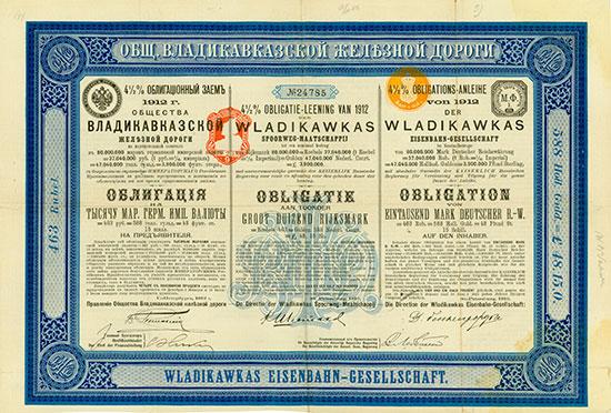 Wladikawkas Eisenbahn-Gesellschaft [14 Stück]