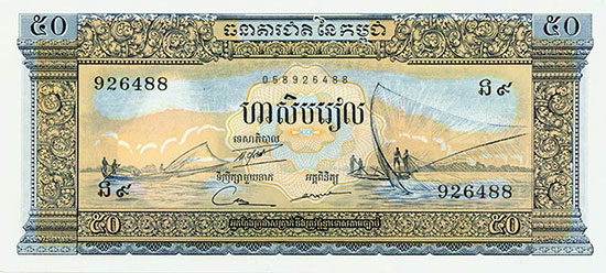 Cambodia [12 Stück]