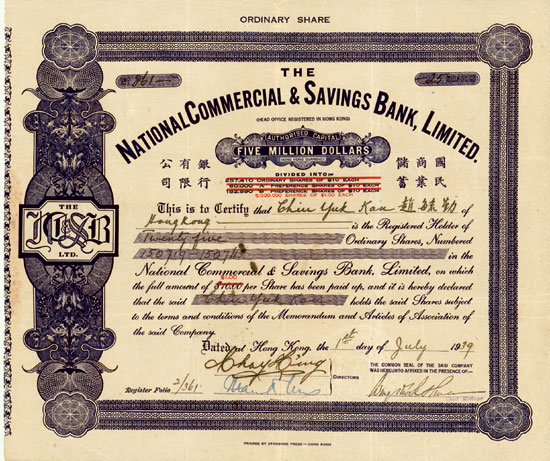 National Commercial & Savings Bank Ltd.