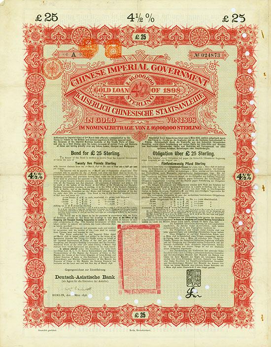 Chinese Imperial Government / Kaiserlich Chinesische 4,5 % Staatsanleihe (Kuhlmann 81 CN)