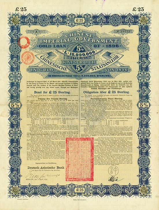 Chinese Imperial Government / Kaiserlich Chinesische Staatsanleihe (Kuhlmann 61)