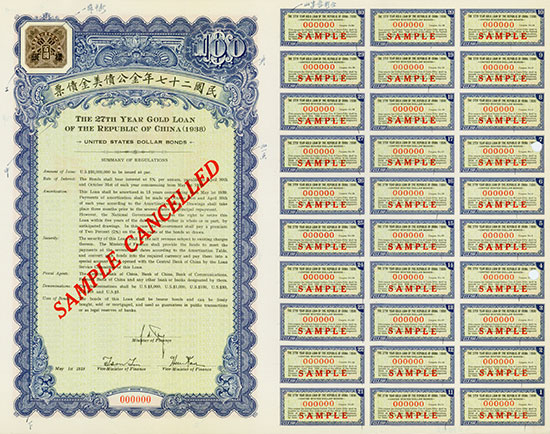 Republic of China - 27th Year Gold Loan of the Republic of China (1938)