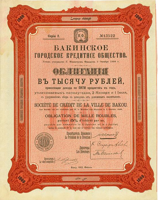 Société de Crédit de la Ville de Bakou