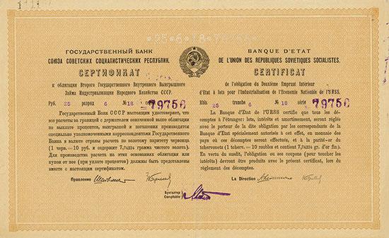 Banque d'Etat de l'Union des Republiques Sovietiques Socialistes