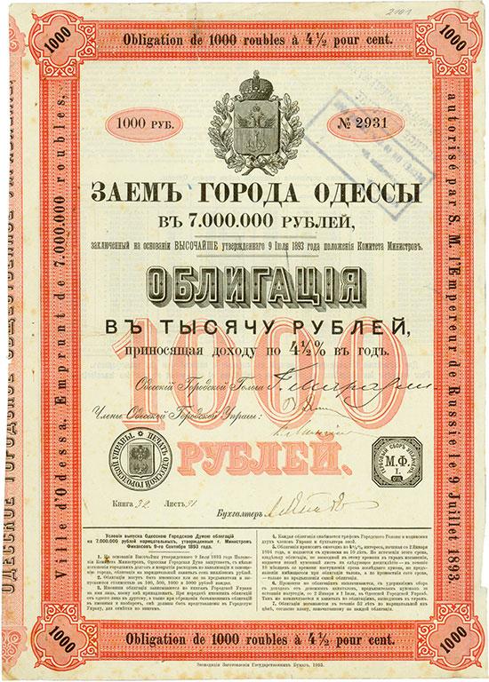 Ville d'Odessa [5 Stück]