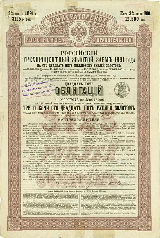 Kaiserlich Russische Regierung - 3 % Gold-Anleihe von 1891