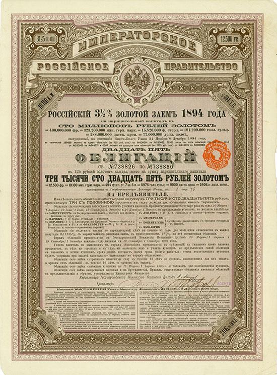 Kaiserlich Russische Regierung - 3,5 % Gold-Anleihe von 1894