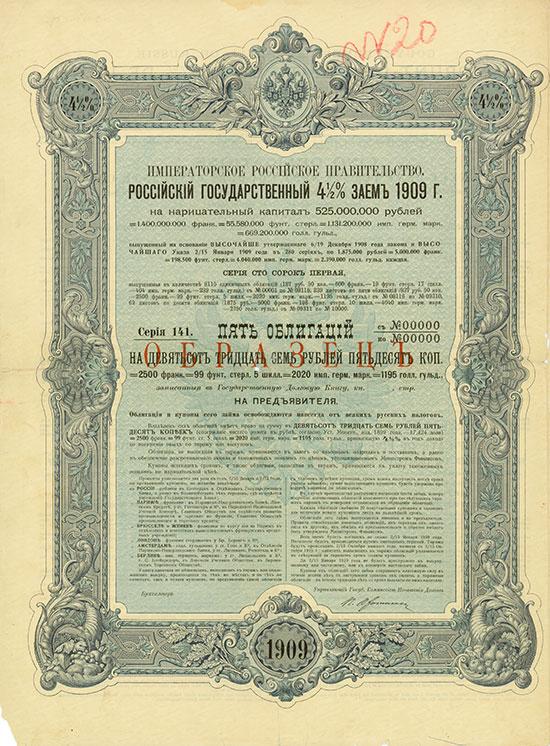 Kaiserlich Russische Regierung - 4,5 % Staatsanleihe von 1909