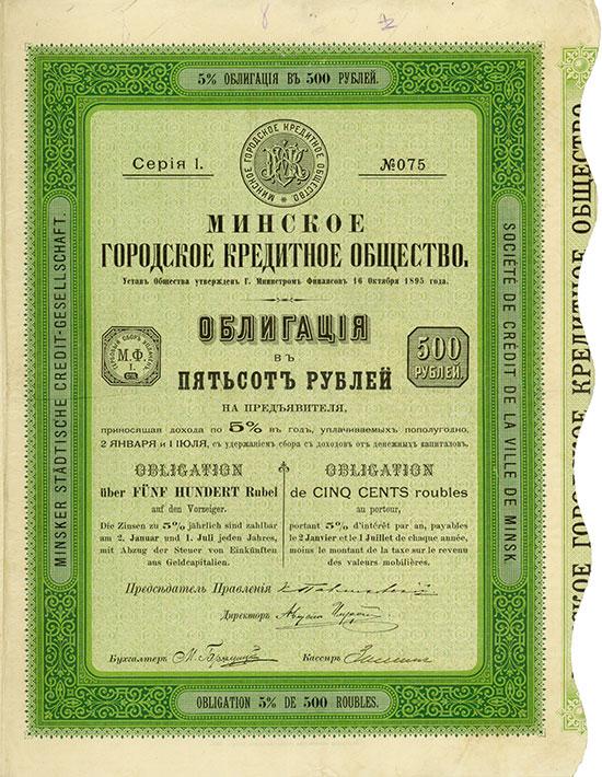 Minsker Städtische Credit-Gesellschaft / Société de Crédit de la ville de Minsk