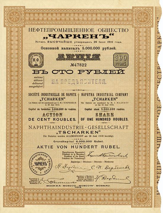 Naphtaindustrie-Gesellschaft