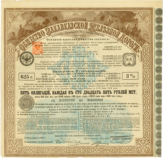 Transcaucasische Eisenbahn-Gesellschaft [38 Stück]