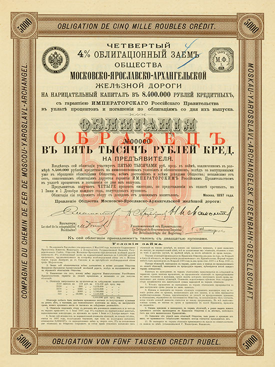 Moskau-Yaroslav-Archangelsk-Eisenbahn-Gesellschaft