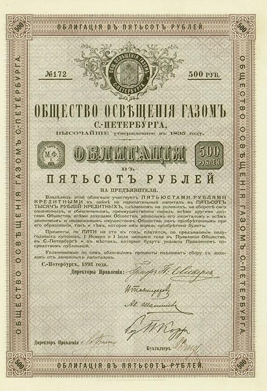 Société d'Eclairage au gaz de St.-Pétersbourg fonée en 1835