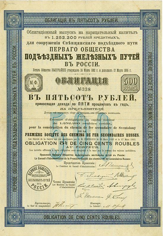 Première Société des Chemins de Fer Secondaires Russes  (Sventsiany)/ Erste Russische Lokalbahn (Sventsiany)