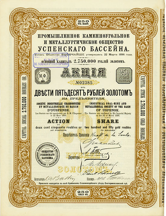Société Industrielle Charbonnière et Métallurgique du Bassin d'Ouspensk / Industrial Coal-Mine and Metallurgical Society of the Basin of Uspensk [130 Stück]