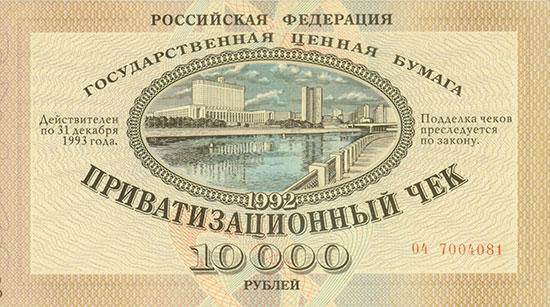 Russische Förderation