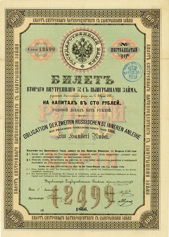Russland - Staatsanleihen [79 Stück]