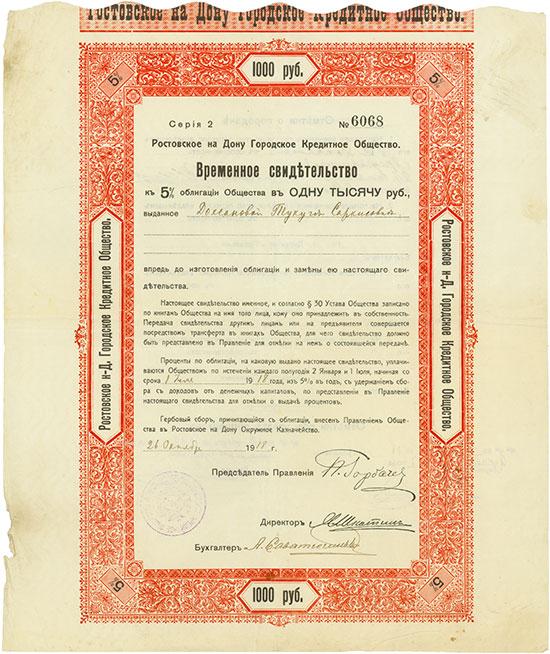 Städtische Kreditgesellschaft Rostov am Don / Société du Credit Immobilier de la Ville de Rostov sur Don