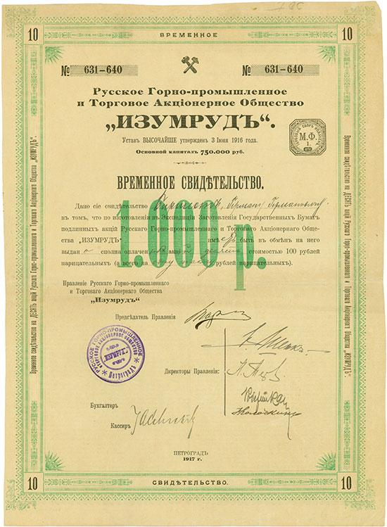 Russische Bergbau- und Handels-Aktiengesellschaft Isumrud