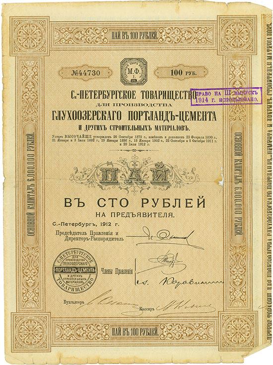 St. Petersburger Gesellschaft für die Herstellung des Glucho'osersker Portland-Zements und anderer Baumaterialien