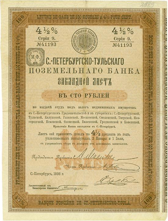 St.-Petersburg-Tula Agrar-Bank / Banque Fonciére de St.-Pétersbourg-Toula [3 Stück]