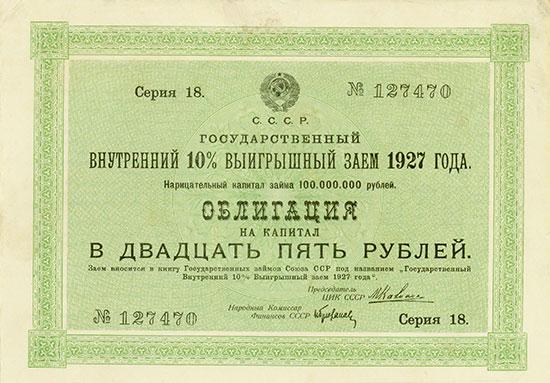 UdSSR - Staatliche innere 10 % Los-Anleihe von 1927