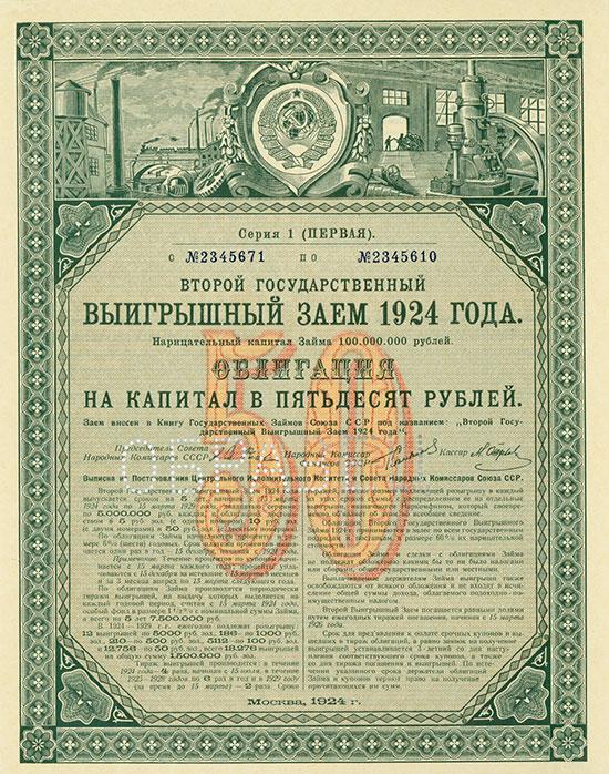 UdSSR - 2. Staatliche Losanleihe von 1924