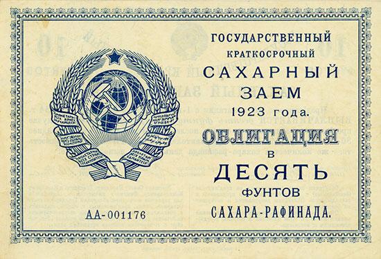 UdSSR - Zucker-Anleihe