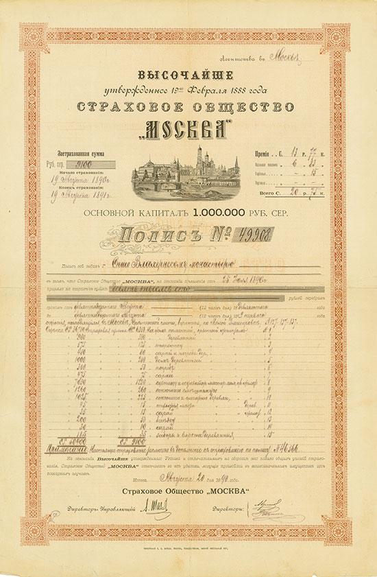 Versicherungsgesellschaft Moskwa