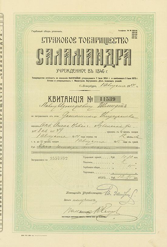 Versicherungsgesellschaft Salamandra gegründet 1846