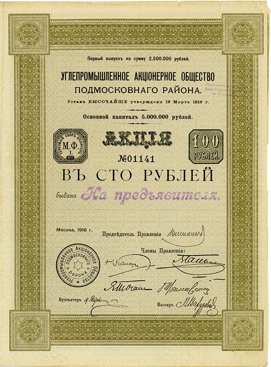 Kohlenindustrie AG des Rayons Podmoskowny
