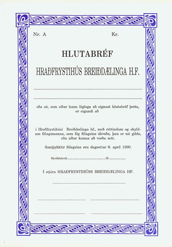 Hrađfrystihús Breiđdælinga H. F.