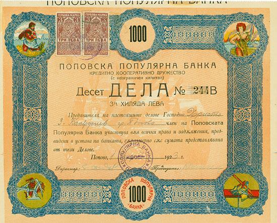 Popowska Popularna Banka [5 Stück]