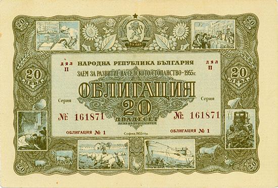 Volksrepublik Bulgarien
