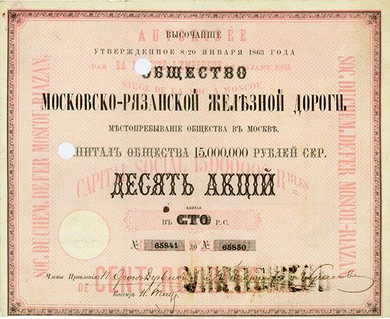 Soc. du chem. de fer Moscou-Riazan