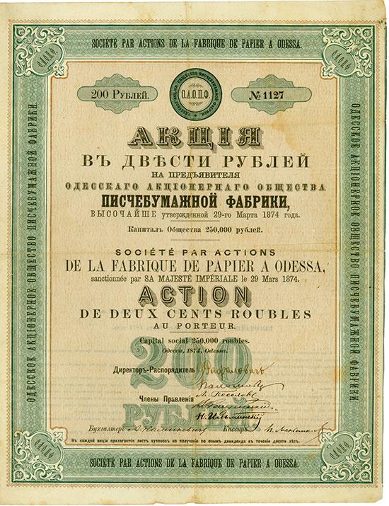 Société par Actions de la Fabrique de Papier à Odessa
