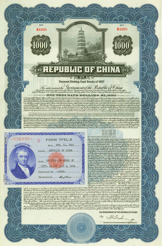 Republic of China (Kuhlmann 952)