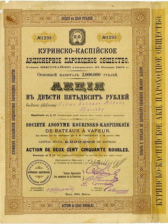Société Anonyme Kourinsko-Kaspiiskoïé de Bateaux à Vapeur