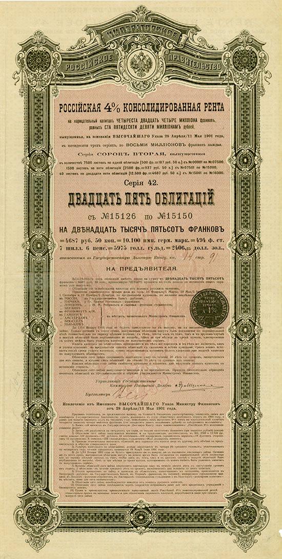 Kaiserlich Russische Regierung - Russische Consolidierte Rente [5 Stück]
