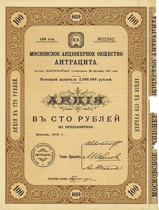 Moskauer Aktiengesellschaft für Anthrazit